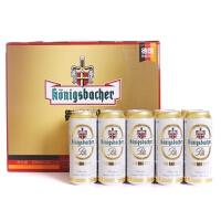 德冠1689 黄啤酒礼盒500mlx10 德国原装进口