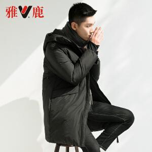 【一件三折 到手价:359.7】yaloo/雅鹿羽绒服男 中长款韩版加厚青年连帽休闲大码外套潮