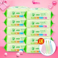 [当当自营]可爱多婴儿口手通用湿巾80片*10包+口水巾*1条