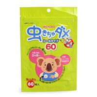日本和光堂 驱蚊贴 婴儿童天然卡通宝宝防蚊贴成人户外蚊子贴60枚