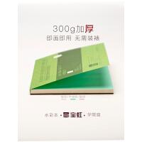 包邮宝虹棉桨水彩本四面封胶32K16k8K水彩纸200g300g水彩写生速写本
