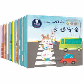 C 奇妙的世界比奇小兔安全绘本10册行为安全管理图书亲子绘本幼儿3-6岁宝宝成长保护0-1-2-4-5岁睡前故事启蒙认知好习惯书籍勇敢早教正版书籍 本套装包含定价100.00和定价13元雷雨一本,总定价为113。雷雨缺货,只发图片中商品,售价为去除雷雨后的售价。