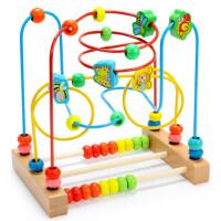婴儿童绕珠串珠早教益智多功能玩具6一12个月男孩女孩3宝宝1-2岁0