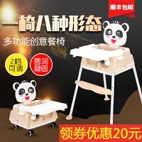 小孩婴儿餐桌椅宝宝餐椅吃饭可折叠便携式椅子儿童餐椅