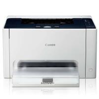 佳能LBP7010C彩色激光打印机 办公家用商用彩色黑白 替代1025