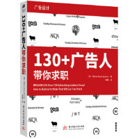 130+广告人带你求职 130+guang gao ren dai ni qiu zhi 专著 Breaking in: