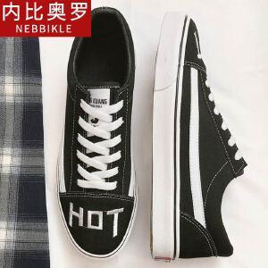 韩版帆布鞋板鞋男鞋透气户外运动休闲鞋百搭跑鞋