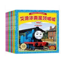 托马斯书籍 托马斯和朋友幼儿情绪管理互动读本全套8册 小火车儿童绘本4-6岁亲子漫画情商书籍培养图画书 绘本 儿童 3