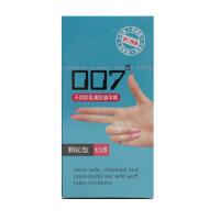 007安全套 避孕套(颗粒)12只*4盒(48只) 循环往复的激情享受