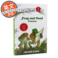 I Can Read Frog and Toad Treasury 英文原版 青蛙与蟾蜍3个故事合集 英语儿童绘本 分
