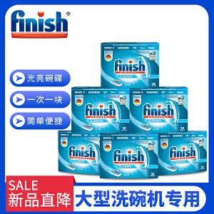 (finish)光亮碗碟洗涤剂洗碗粉洗碗块489g*3盒,西门子美的大型洗碗机专用