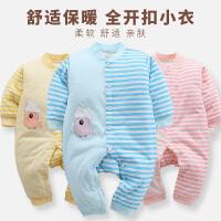 婴儿衣服夏季宝宝连体衣棉衣春秋装初生哈衣爬服新生儿外出服装