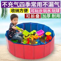 儿童沙滩玩具套装决明子玩具沙池铲子工具水池沙漏玩沙子玩具套
