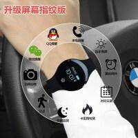 智能手表男女学生多功能运动计步led触屏手环电子