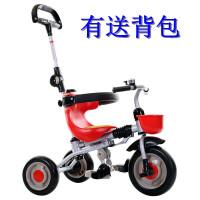 儿童三轮车宝宝童车可折叠手推车脚踏车婴儿手推车1-3-5岁 红色 发泡轮