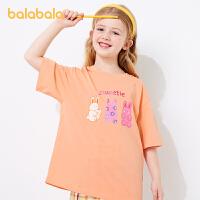 巴拉巴拉女童短袖t恤大童夏装2021新款儿童打底衫印花时尚韩版潮