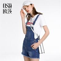 ⑩OSA欧莎2018夏装新款女装 时尚减龄背带牛仔短裤B53011