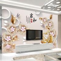 20180902063451362电视背景墙贴画客厅现代简约大气温馨装饰中国风卧室立体房间浪漫 特大