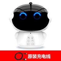 智能陪伴机器人早教机学习机故事机儿童玩具教育WIFI对话儿童小智伴智能早教机器人金小帅学习机 +话筒+16G内存卡