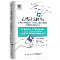 在线社交网络:在Facebook和Twitter个体关系网中发现的人类认知约束 (意大利)Valerio Arnabo