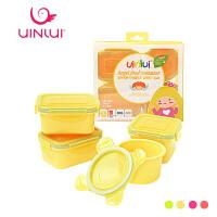 UINLUI 天使食品收纳盒 韩国正品直邮 UTAOMALL