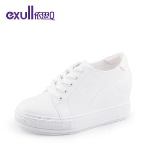 Exull依思Q秋冬新款内增高休闲单鞋厚底女小白鞋