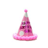 20180601082031504生日帽 生日装饰宝宝周岁儿童生日帽子派对帽派对帽布置