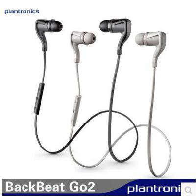 Plantronics/缤特力 BackBeat GO 2 运动蓝牙耳机 立体声跑步音乐高品质音质 纳米涂层技术 强兼容