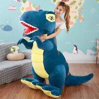 恐龙毛绒玩具布娃娃玩偶大号霸王龙公仔儿童礼物女生可爱男孩抱枕