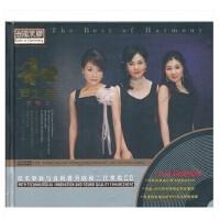 原�b正版 �典唱片 黑�zCD 和�之美黑��子CD1*2 德��黑�z X