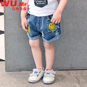乌龟先森 儿童短裤 男童童裤百搭韩版夏季新款中小童个性破洞印花笑脸牛仔短裤
