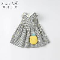戴�S�拉童�b女童�B衣裙2021夏季新款�和�公主裙����洋�夤�主裙子