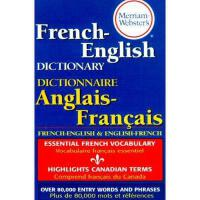 Merriam-Webster's French-English Dictionary韦氏法语-英语词典