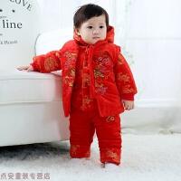 冬季男女宝宝过年衣服儿童加厚唐装新年婴儿百岁周岁礼服中国风三件套秋冬新款