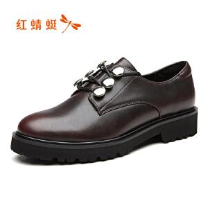 红蜻蜓女鞋秋冬皮鞋鞋子女WCB7561