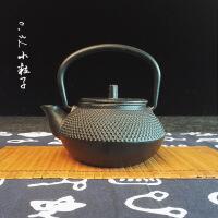 铁壶铸铁泡茶纯手工无涂层带滤网功夫茶具铸铁壶无涂层 铁茶壶日本南部生铁壶茶具烧水煮茶老铁