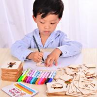 儿童学画画工具宝宝涂鸦涂色填色男女孩绘画模板套装儿童礼物玩具