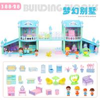 20190607022200165儿童过家家拼装玩具小房子女孩公主芭比娃娃屋套装大礼盒别墅城堡