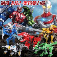 正版钢铁飞龙2奥特曼崛起变形玩具金刚5岁恐龙暴龙机器人男孩儿童