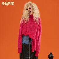妖精的口袋Y秋冬2018新款宽松加厚针织韩版复古慵懒风套头毛衣女
