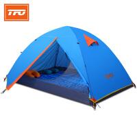 【下单即享7折优惠】TFO 约2kg轻量帐篷 户外2-3人家用防暴雨野营野外露营账蓬