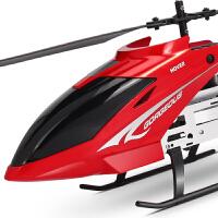男孩遥控飞机儿童充电动直升机飞行器无人机