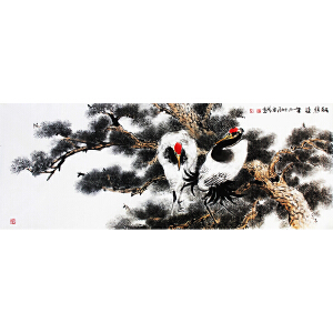 冯云龙《松鹤延年》著名画家 有作者本人授权 1.8米带收藏证书