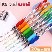 日本uniball三菱彩色中性笔UM151耐水性学生用手账走珠笔0.5针管式彩色笔0.38可换芯做笔记专用