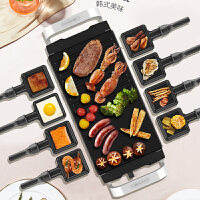 【�Y品卡可用】利仁(Liven)KL-J408家用�烤�t烤肉多功能不粘�烤�P一�w烤�~�C�F板���C