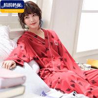 新婚情侣睡衣秋季纯棉长袖结婚家居服套装男冬红色和服睡衣女春秋