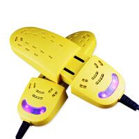 春笑 CX-T紫光伸缩烘鞋器 黄色