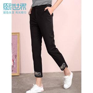 熙世界民族风刺绣不规则九分裤女2019年夏装新款黑色铅笔裤LK012