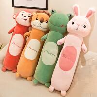 可爱兔子毛绒玩具抱枕长条枕床上睡觉公仔儿童玩偶男女孩生日礼物