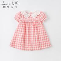 戴维贝拉童装女童连衣裙夏季新款宝宝洋气公主裙小女孩纯棉格子裙